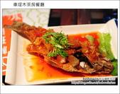 2012.01.27 木茶房餐廳、車埕老街、明潭壩頂:DSC_4467.JPG