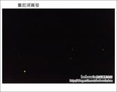 2011.05.14 奮起湖賞螢火蟲:DSC_8136.JPG