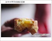 台中大甲鎮瀾宮榕樹下紅豆餅:DSC_5291.JPG