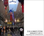 [ 日本北海道之旅 ] Day1 Part1 桃園機場出發--> 北海道千歲機場 --> 印第安水車:DSC_7399.JPG