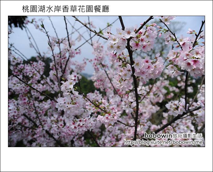 2012.03.31 桃園湖水岸香草花園餐廳:DSC_7928.JPG