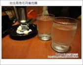 2012.09.26 台北阪急花月嵐拉麵:DSC04163.JPG