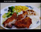 [ 特色餐館 ] 高雄何師傅排骨飯:DSCF1708.JPG