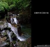 2009.06.13 林美石磐步道:DSCF5445.JPG