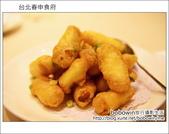 2014.01.05 台北春申食府:DSC_8594.JPG
