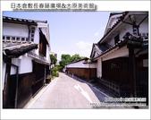 Day3 Part4 長春藤廣場&大原美術館:DSC_8253.JPG