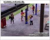 台北南港山水綠生態公園:DSC_1867.JPG