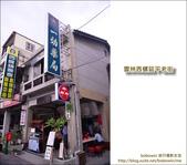 西螺延平老街玩樂地圖:DSC_4634.JPG