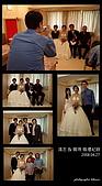 宏志婚禮攝影紀錄:DSCF3226.JPG