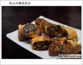 2011.09.18  菁桐老街:DSC_4009.JPG