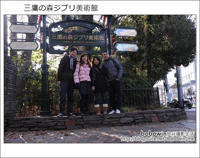 日本東京之旅 Day3 part2 三鷹の森ジブリ美術館:DSC_9714.JPG