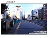 東京自由行 Day5 part1 淺草寺:DSC_1185.JPG