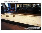 2012.07.23 內湖科學園區春水堂:DSC03764.JPG