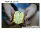 2012.08.25 桃園大溪老街:DSC_0156.JPG
