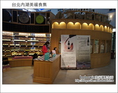 2012.05.01 台北內湖美福食集:DSC01283.JPG
