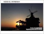 2012.10.04 桃園大園星海之戀:DSC_5535.JPG
