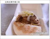 2013.01.26 台南永樂市場小吃:DSC_9679.JPG