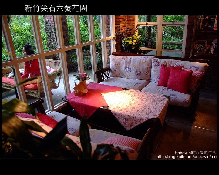 [ 景觀餐廳 ] 新竹尖石六號花園:DSCF0475.JPG