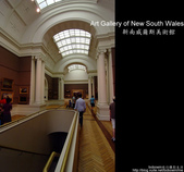 [ 澳洲 ] 雪梨新南威爾斯美術館 Art Gallery New of South Wales :DSCF5388.jpg