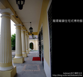 Day3 Part2 營地街市煲仔飯-->龍環葡韻住宅式博物館-->大利來記豬扒包-->威尼斯人:DSCF9225.JPG