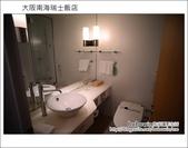 大阪南海瑞士飯店 Swissotel Nankai Osaka:DSC_6509.JPG