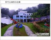 2013.10.05 新竹西瓜莊園:DSC_9593.JPG