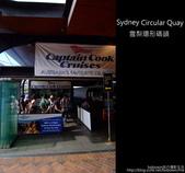 環形碼頭搭船遊雪梨港:DSCF5448.jpg