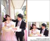 2011.10.01 文彥&芳怡 文定攝影記錄:DSC_7307.JPG