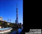 Day5 part3 日本東京天空樹:DSC_1500.JPG