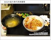 2012.12.20 台北大直大食代美食廣場:DSC_6290.JPG