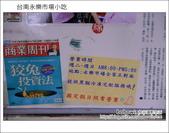2013.01.26 台南永樂市場小吃:DSC_9682.JPG