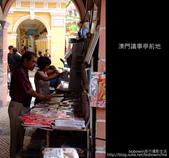 遊記 ] 港澳自由行day3 part1 中國客運碼頭-->澳門外港碼頭-->明苑粥麵-->議事亭前:DSCF8991.JPG