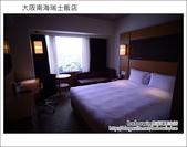 大阪南海瑞士飯店 Swissotel Nankai Osaka:DSC_6512.JPG