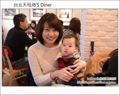 台北天母JB'S Diner:DSC_6943.JPG