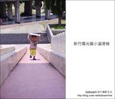 新竹陽光國小溜滑梯:DSC_0761.JPG