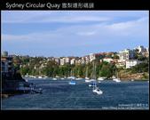 環形碼頭搭船遊雪梨港:DSCF5539.JPG