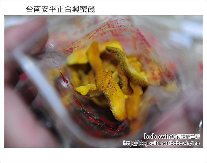 2011.12.17 台南安平正合興蜜餞:DSC_7834.JPG