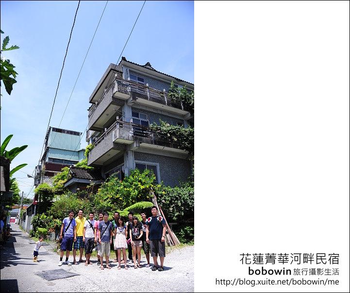 花蓮菁華河畔民宿:DSC_1768.JPG