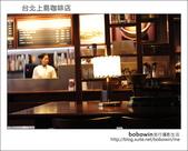 2013.02.24 台北上島咖啡_八德店:DSC_0754.JPG