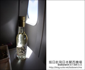 Day1 Part1 搭日航飛日本關西機場:DSC04628.JPG