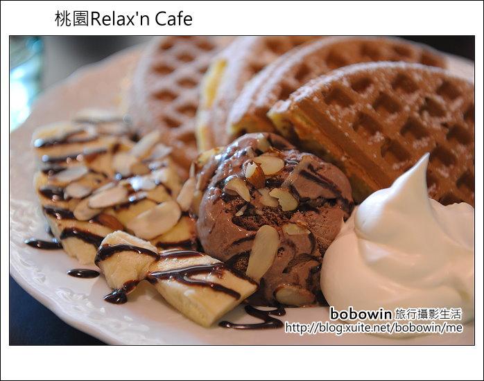 2013.05.25 桃園Relax'n Cafe:DSC_2245.JPG