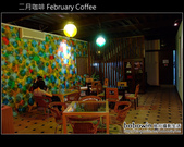 [ 南投 ] 日月潭美食-- 二月咖啡February Coffee:DSCF8800.JPG