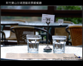 [景觀餐廳]  新竹寶山沙湖瀝藝術村:DSCF2948.JPG