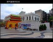 遊記 ] 港澳自由行day3 part1 中國客運碼頭-->澳門外港碼頭-->明苑粥麵-->議事亭前:DSCF8992.JPG