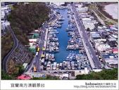 宜蘭南方澳觀景台:DSC_5885.JPG