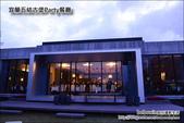 宜蘭五結獨立森林Party餐廳:DSC_3320.JPG