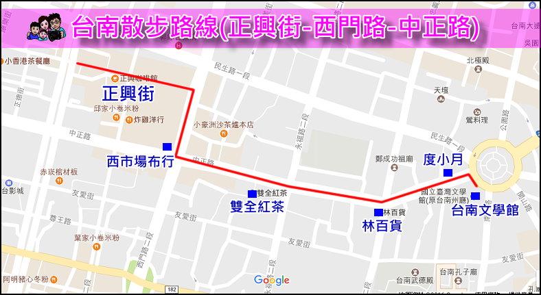 台南散步地圖No1:台南散步路線.jpg