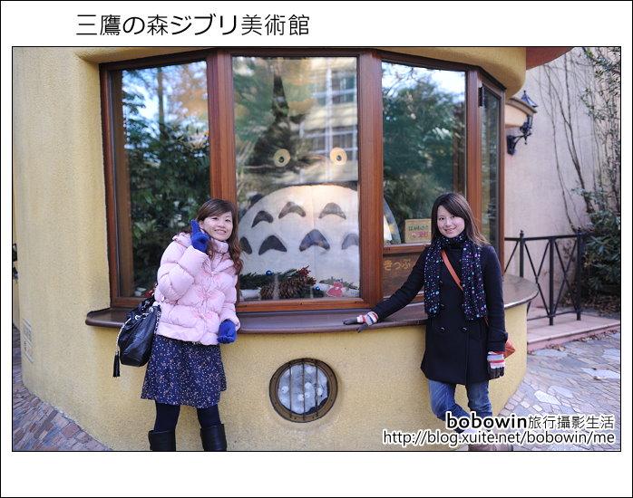 日本東京之旅 Day3 part2 三鷹の森ジブリ美術館:DSC_9716.JPG