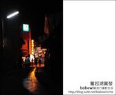 2011.05.14 奮起湖賞螢火蟲:DSC_8142.JPG