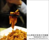 2012.03.25 台北東區祥發茶餐廳:DSC_7643.JPG